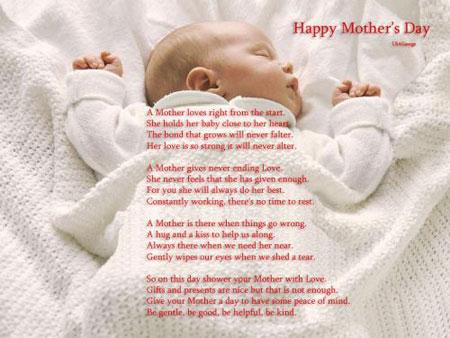 کارت پستال های زیبای روز مادر 94
