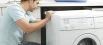 چگونه می توان عمر ماشین لباسشویی را زیاد کرد؟