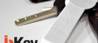 ساخت شارژ کننده فوری باتری تلفن همراه + عکس