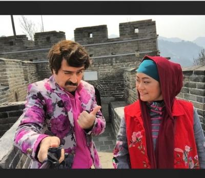 عکس های نقی و ارسطو و همسرش در چین