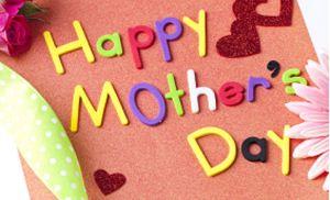 اس ام اس های تبریک روز مادر (سری 2)