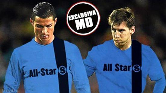 آیا مسی و رونالدو هم تیمی می شوند ؟