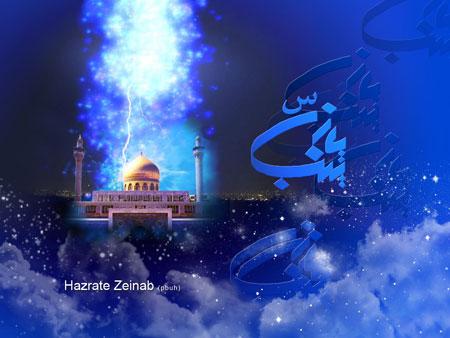 کارت پستال های وفات حضرت زینب (س)