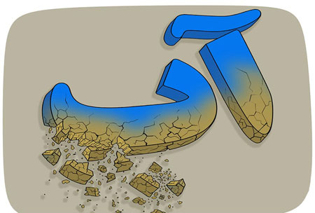 کاریکاتور کم آبی در ایران