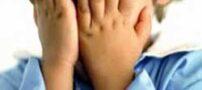 آموزش برخورد با کودک ترسو ؟