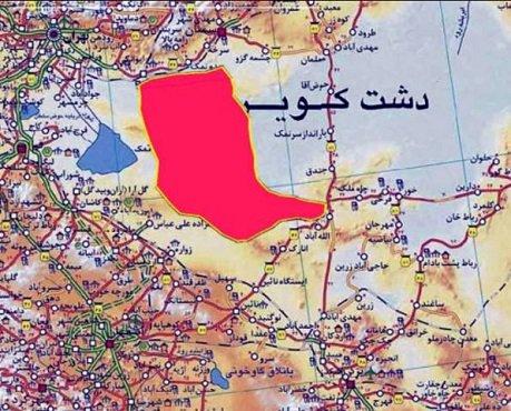 با مثلث برمودای ایران آشنا شوید + تصاویر