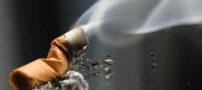 فواید سیگار چیست ؟