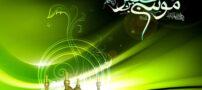 کارت پستال شهادت امام موسی کاظم (ع)