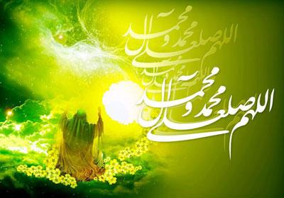 اشعار زیبای مبعث پیامبر اکرم (ص)