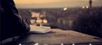 اس ام اس های تیکه دار جدید (خرداد 94)
