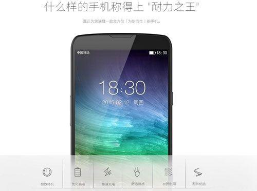 یک گوشی خاص با 2 باطری + عکس