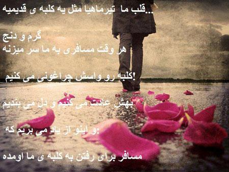 عکس نوشته های زیبای متولدین تیر ماه