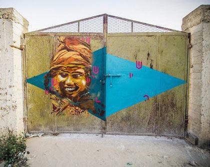 موزه ای رنگارنگ در تونس + تصاویر
