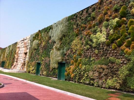 تصاویری از باغ معلق در ایتالیا