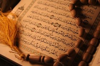 آثار نماز در آخرت