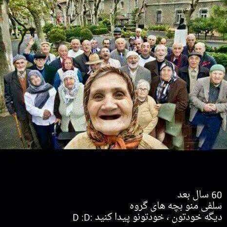 اس ام اس های طنز و خنده دار روز (29)