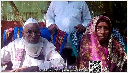 پیرترین داماد جهان ازدواج کرد (عکس)