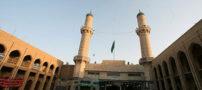 آشنایی با مسجد براثا در عراق