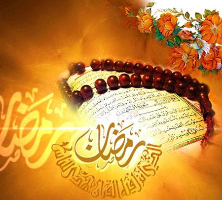 کارت پستال های زیبای ماه مبارک رمضان 94