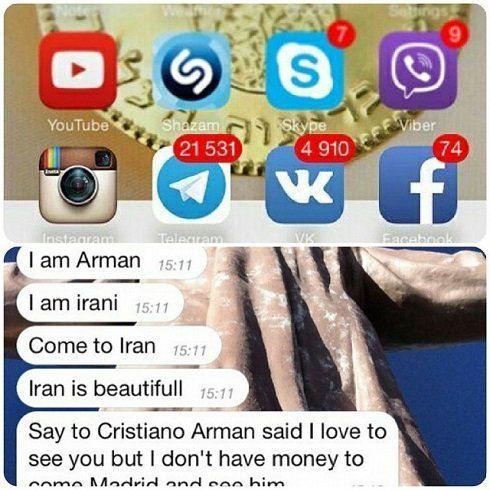 عشق جدید رونالدو، قربانی جدید حمله کاربران ایرانی