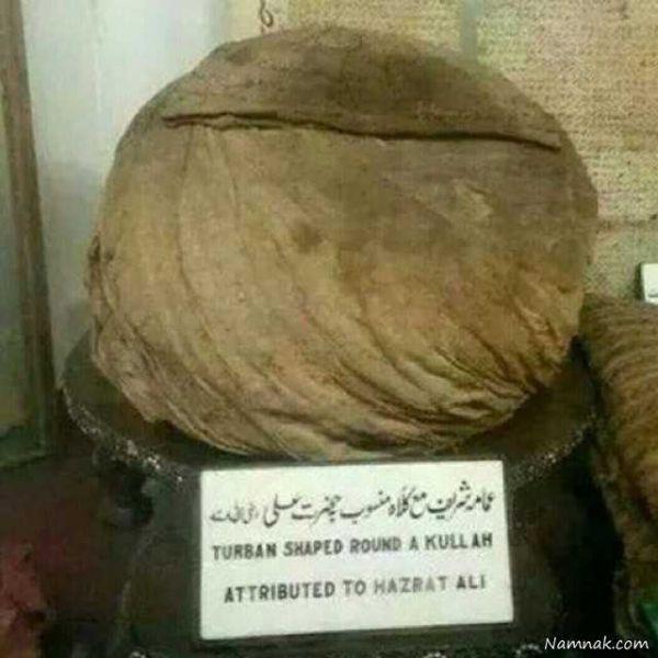 عمامه حضرت علی (ع) در موزه +عکس
