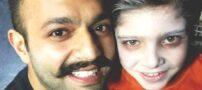 صابر ابر و یک گریم ترسناک و عجیب (عکس)