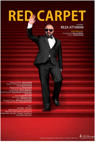 خوش شانس ترین فیلم ها در سینمای ایران