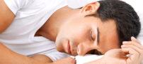 بهترین ساعت های خوابیدن برای بدن انسان
