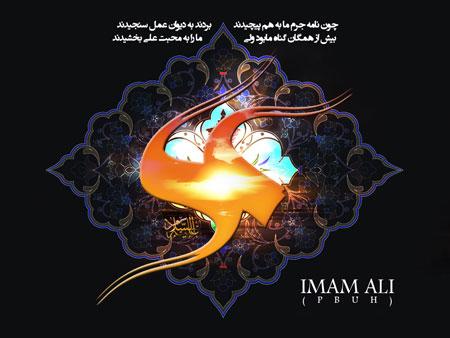 کارت پستال های شهادت امام علی (ع)