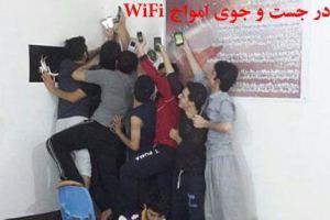 عکس های خنده دار و جدید از سوژه های دانشجویی