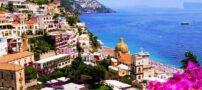 معرفی ساحل زیبای شهر آمالفی در ایتالیا