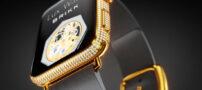 ساعت های لوکس میلیونی اپل واچ + تصاویر
