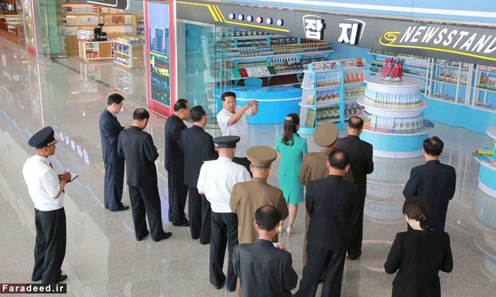 بازدید از فرودگاه مدرن توسط رهبر کره شمالی + تصاویر