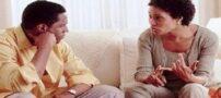 حرف های زناشویی را مدیریت کنید