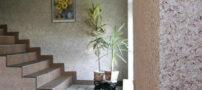 آموزش کامل کار با بلکا روی دیوار