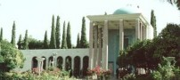 عکس جالب از آرامگاه حافظ 2 قرن پیش