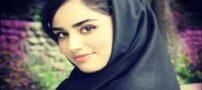 بیوگرافی هانیه غلامی + تصاویر