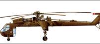 غول پیکرترین هلیکوپتر جهان را ببینید + عکس
