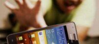 تست اعتیاد داشتن به تلفن همراه