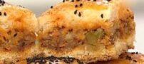طرز تهیه باقلوای گوشت برای افطار ماه رمضان