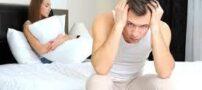 علت های مهم نارضایتی جنسی در زوج ها