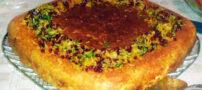 آموزش طبخ ته چین لوبیاسبز برای افطار