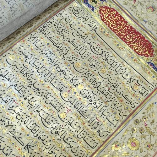 قرآن زیبای ایرانی از جنس طلا