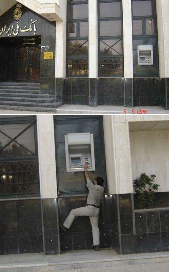 عکس های طنز از سوژه های عابر بانکی