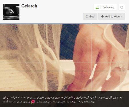 عکس های ازدواج گلاره عباسی