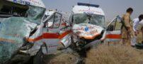 برخورد 2 آمبولانس اورژانس با یکدیگر (+عکس)