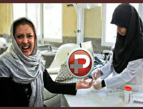 چهره دیدنی نیوشا ضیغمی در حال اهدای خون (عکس)