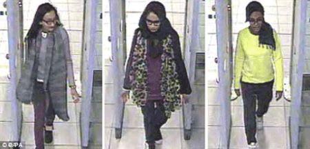 انتخاب همسر داعشی از روی کاتالوگ (+ عکس)