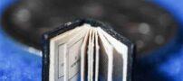 آشنایی با کوچک ترین کتاب در جهان (عکس)