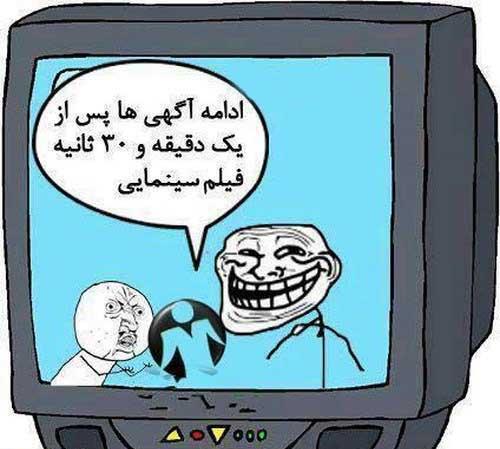 عکس های طنز و خنده دار (98)